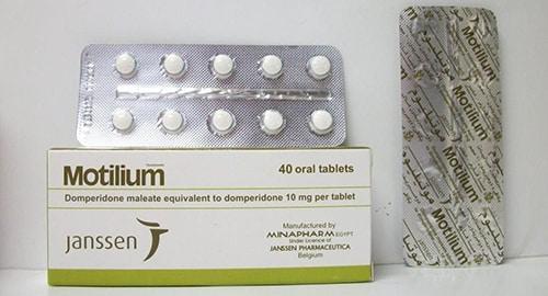 Motilium (Domperidone) Uses, Dosage, Side Effects, Precautions